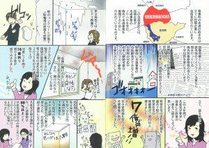 manga-3