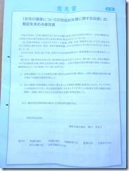 DSCN3407