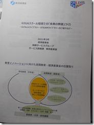DSCN3658